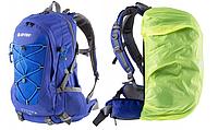 Трекинговый вело рюкзак Hi-Tec V-Lite Aruba 35 л Air-Flow синий, фото 1