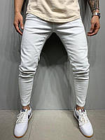 Джинсы мужские белый цвет, белые джинсы зауженные турецкого производства однотонные