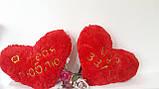 Меховая подушечка сердце 35*35 с надписью Я тебя люблю, фото 2