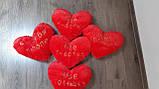 Меховая подушечка сердце 35*35 с надписью Я тебя люблю, фото 4