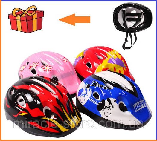 Детский защитный универсальный шлем для активного отдыха, фото 2