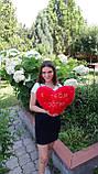 Меховая подушечка сердце 35*35 с надписью Я тебя люблю, фото 5