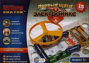 Электронный конструктор Знаток Первые шаги в электронике (15 схем А) REW-K060