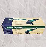 Болгарка с регулировкой оборотов Craft-Tec PXAG-225E 125/1200 + стойка для болгарки, фото 7
