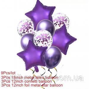 Набор шариков со звёздами (уп.9шт.) фиолетовый