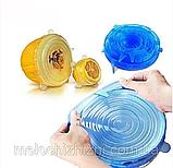 Силиконовые универсальные крышки вакуумные Super stretch silicone lids, фото 4