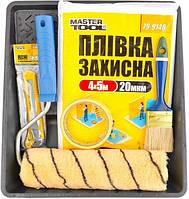 Набор малярный № 5 - Валик с ручкой, Кисть, Нож, Пленка, Лента малярная, Ванночка, MasterTool  92-8105