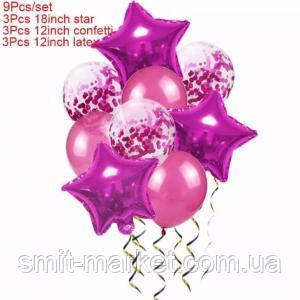 Набор шариков со звёздами (уп.9шт.) малиновый