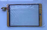Оригинальный тачскрин /сенсор (сенсорное стекло) для планшета 7.85'' (белый цвет, 300-L4541B-B00), фото 2