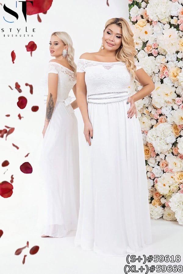 Сукня максі з гіпюром і шифоном великі розміри