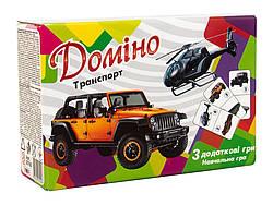 Розвиваюче дитяче доміно Транспорт (укр), Strateg (30765)