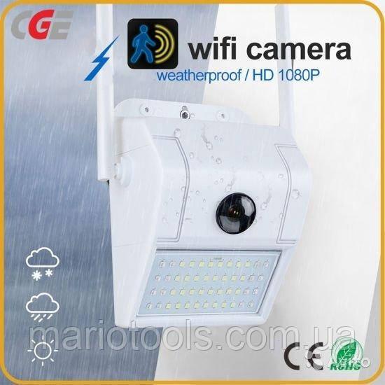 Уличная камера видеонаблюдения  Wifi Wall Lamp IP Camera  с Led прожектором Белая, вайфай камера