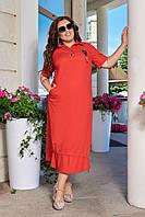 Платье женское футляр миди батальное красного цвета