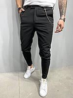 Черные брюки мужские зауженные к низу, 2 цвета черный и светло-серый, молодежные брюки