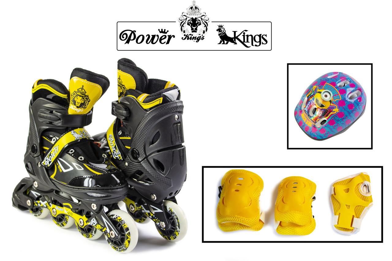 Комплект Power Kings Yellow 29-33,34-37,38-41