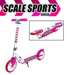 Двоколісний самокат Складаний Scooter 460 Pink