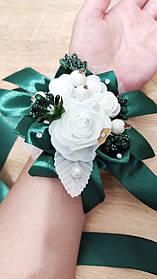 Браслет для дружки Bouquet. Смарагдовий колір.