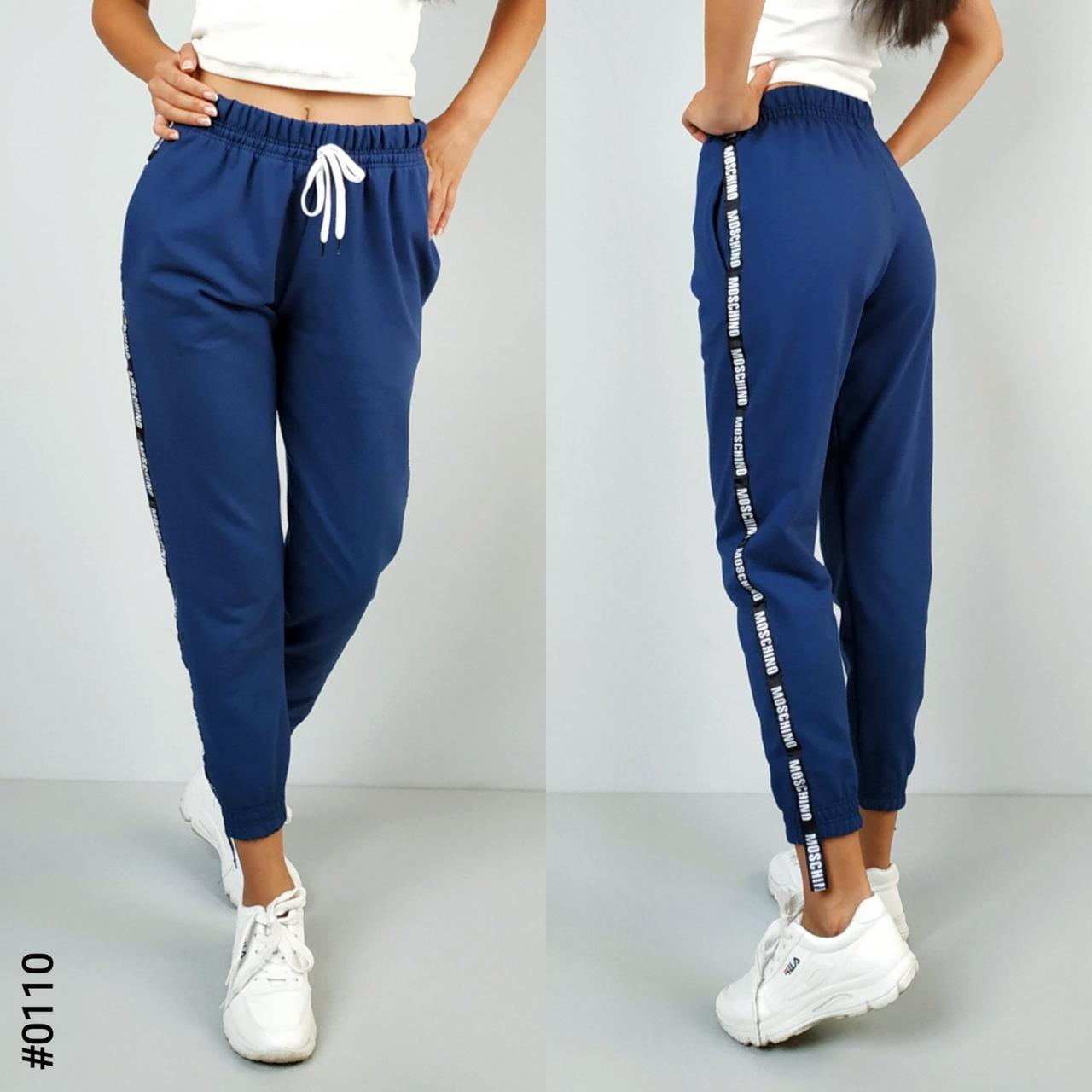 """Стильные женские штаны лента """"MOSCHINO"""""""