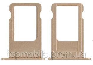 Держатель Sim-карты iPhone 6S Plus, золотистый