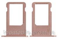 Держатель Sim-карты iPhone 6S Plus, розовый