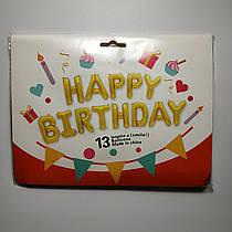 Фольгированные буквы DBCY Happy Birthday золото 40 см