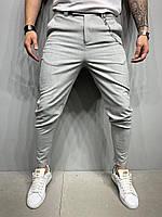 Светло-серые брюки мужские зауженные к низу, 2 цвета черный и светло-серый, молодежные брюки