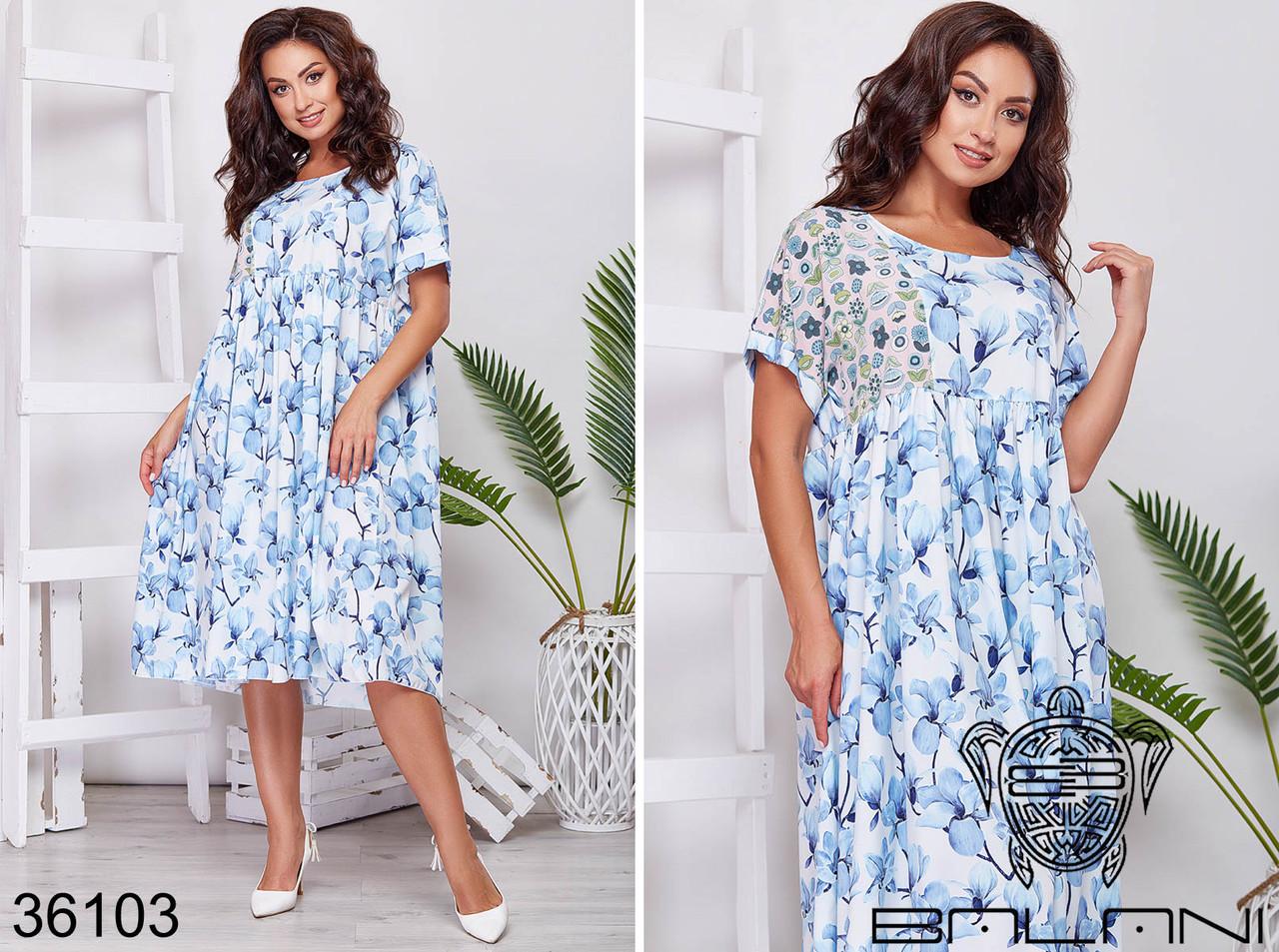 Нарядное  женское платье батал р.48-54  Balani XL