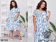 Нарядное  женское платье батал р.48-54  Balani XL, фото 1
