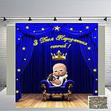 Бейбі Босс Банер 2х2,1х2, на юбилей, день рождения. Печать баннера  Фотозона Замовити банер Бос Молоко, фото 2