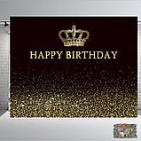 Бейбі Босс Банер 2х2,1х2, на юбилей, день рождения. Печать баннера  Фотозона Замовити банер Бос Молоко, фото 8