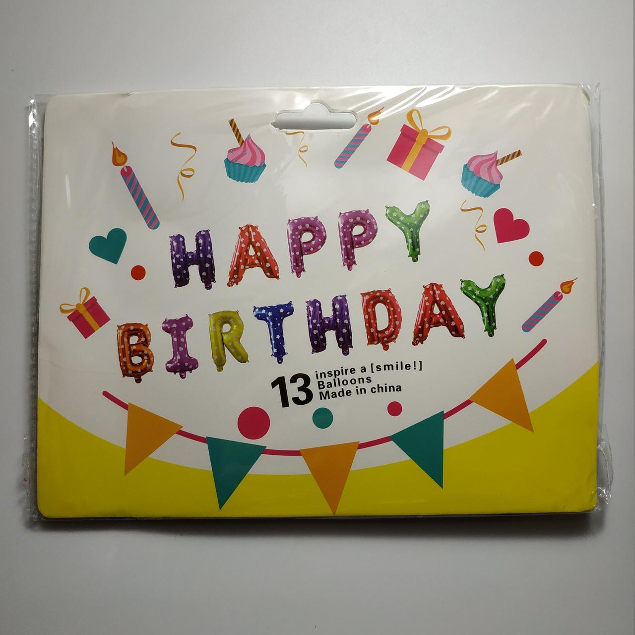 Фольгированные буквы DBCY Happy Birthday ассорти 40 см