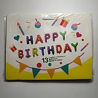 Фольгированные буквы DBCY Happy Birthday ассорти 40 см, фото 1