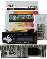Автомагнитола USB MP3 HS-MP4000 евро-разъем Car audio