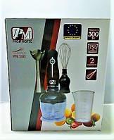 Блендер PROMOTEC PM 590 (3 in 1) 300 Вт, Погружной блендер с чашей, Измельчитель, Чопер