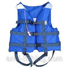 Спасательный жилет усиленный - Синий 50-70 кг
