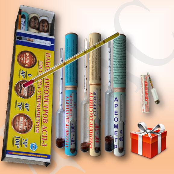 Набор профессиональных ареометров (спиртометров) АСП-3 от 0% до 100% с термометром
