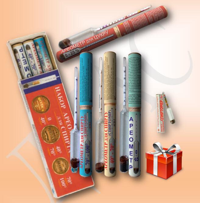 Набор профессиональных ареометров (спиртометров) АСП-3 + сахаромер 0-25%