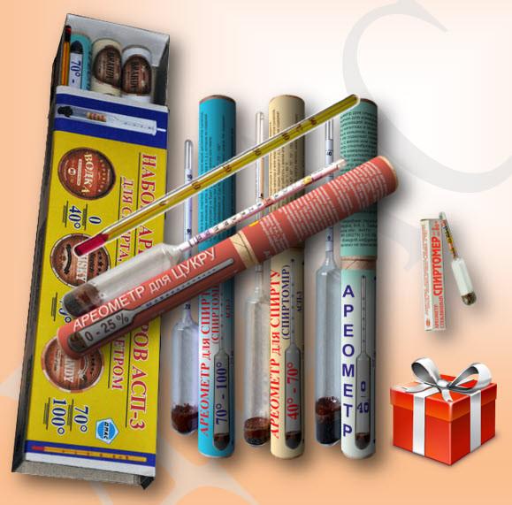 Набор профессиональных ареометров (спиртометров) АСП-3 с термометром + сахаромер 0-25%