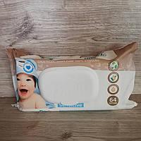 Влажные салфетки детские Dada Sensitive без запаха (с клапаном), 64 шт