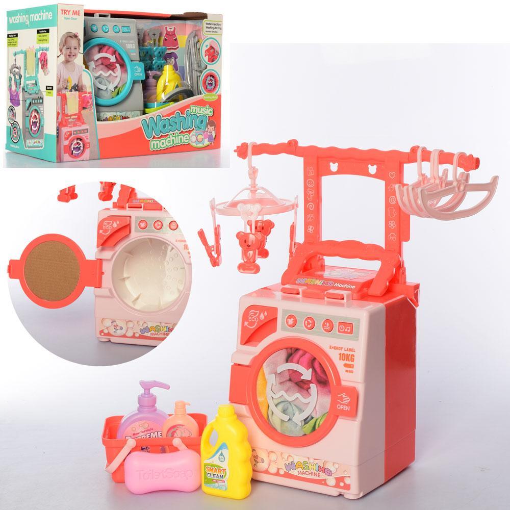 Игровой набор Bambi 35883A Стиральная машина вешалка корзина флаконы звук два цвета