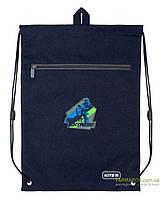Рюкзак для обуви Kite с карманом 601M Extreme