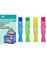 Мыльные пузыри 207 4 цвета, 24 шт. в дисп. боксе 12*18*12 см