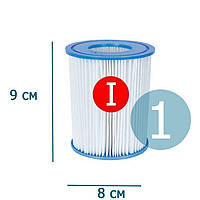 Сменный картридж для фильтр насоса Bestway 58093 тип «I» 1 шт, 9 х 8 см
