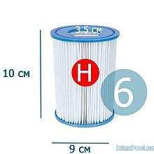 Сменный картридж для фильтр насоса Intex 29007 тип «Н», 6 шт, 10 х 9 см