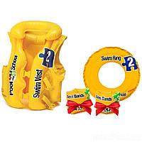 Надувной набор 3 в 1 «Pool School» Intex 66660  серия «Школа плавания», (жилет 58660, нарукавники 56643, круг 58231)