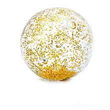 Надувной мяч Intex 58070 «Золотой блеск», 71 см
