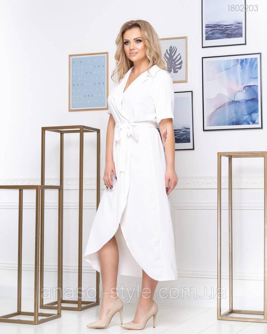 Модное платье Мельфа для женщин большого размера белое