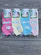 Жіночі шкарпетки короткі бамбук Marjinal бамбук однотонні 35-40 12 шт в уп мікс з 4х кольорів, фото 2