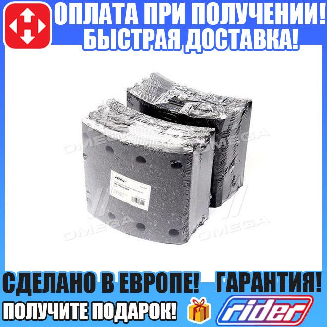 Накладка торм. (компл. на ось) PREMIUM 420х180 3-й рем. САФ(RIDER)