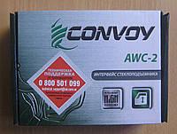 Интерфейс стеклоподъемника на 2 стекла Convoy AWC-2, фото 1